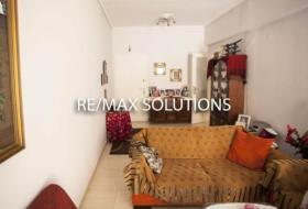 Sale Apartment Kentro, 381222