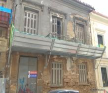 Sale House Kentro, 432045