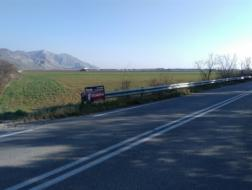 Land Sale Sykourio-462007