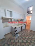 Apartment Rent Evgeneia