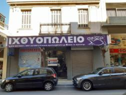 Rent Shop Kallithea, 495998